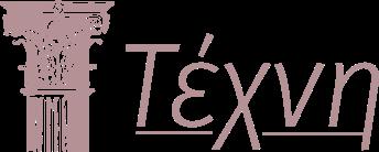 Texun